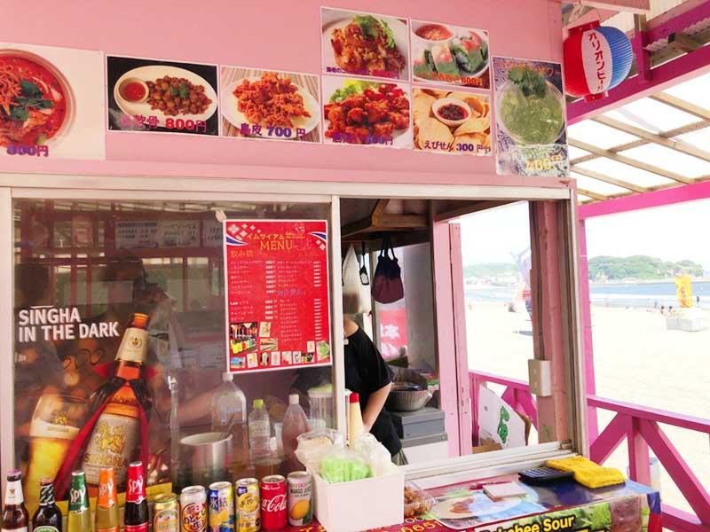 本格タイ料理専門店「イムサイアム」の海の家