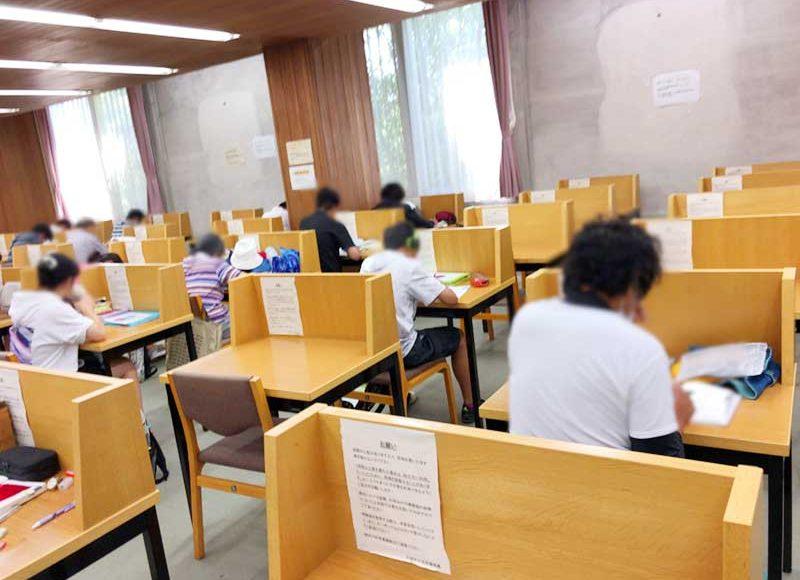 【平塚図書館まとめ】全図書館の学習室を使った感想!受験勉強におすすめはココだ!