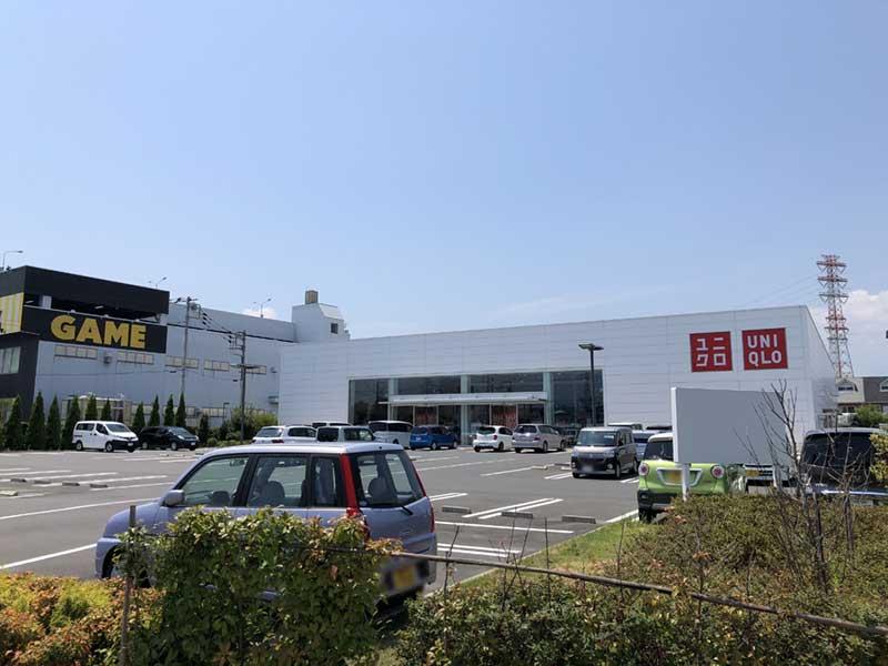 大型店が並ぶ平塚の郊外