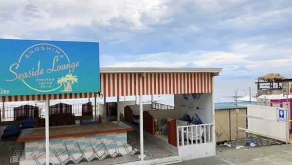 【2018年9月1日江ノ島片瀬東浜・西浜海水浴場】海の家延長なし!撤収スタート!夏は終わりました…