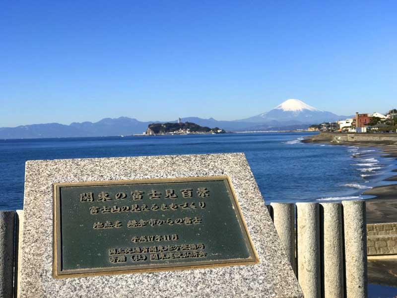 富士山と江ノ島が揃った眺望
