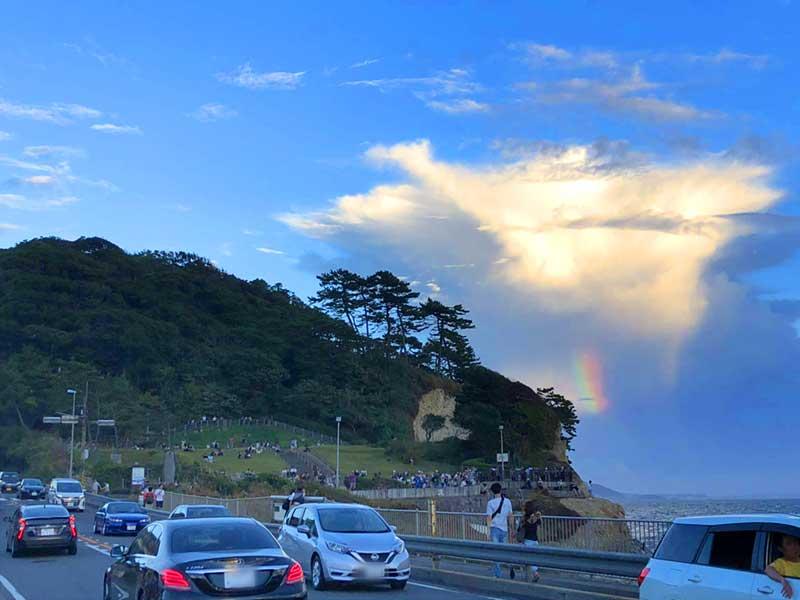 稲村ケ崎公園と虹