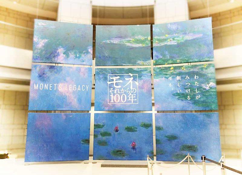 【横浜美術館モネ展2018】大好評で連休の夜間も開館!混雑状況は?おすすめ土産と撮影スポットを紹介!