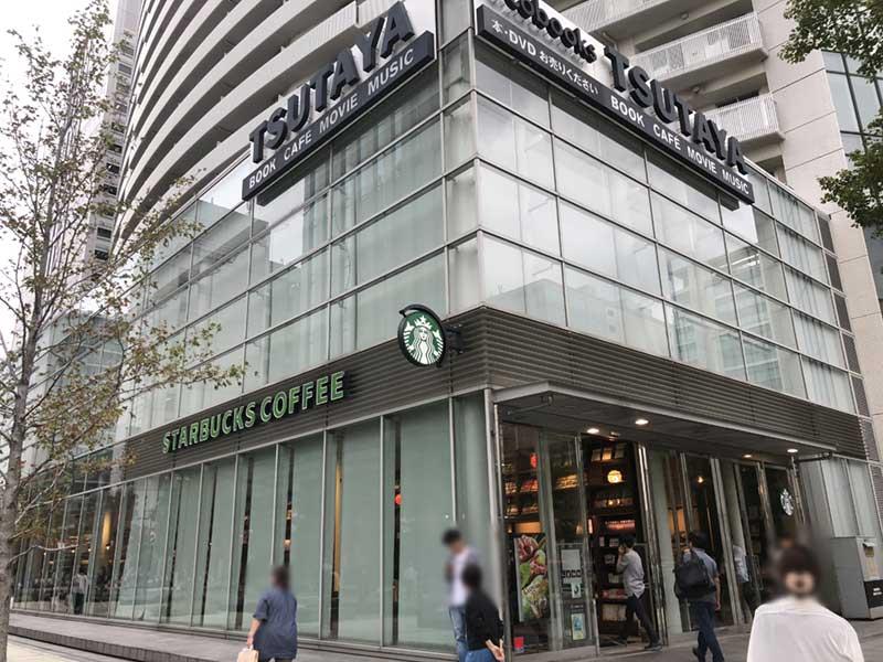横浜美術館前のブックカフェのスタバ