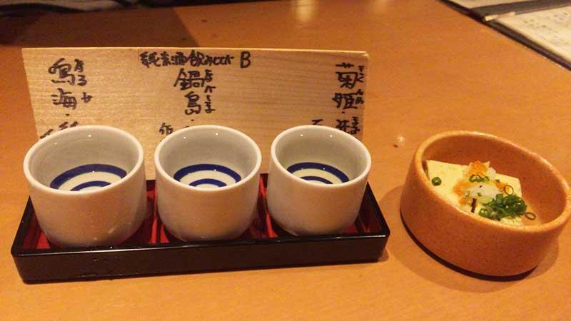 純米酒の飲み比べセット