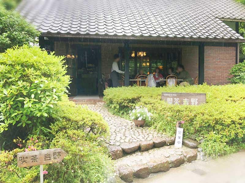 東慶寺の寺カフェ「喫茶吉野」