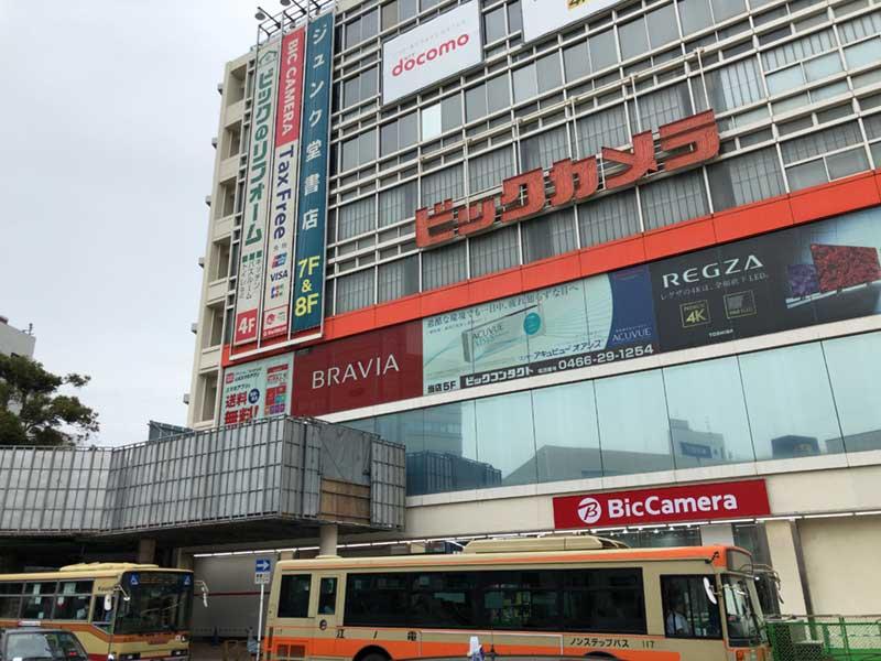 藤沢駅北口の家電量販店ビックカメラ