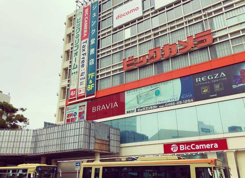 【藤沢駅北口もヤバかった!】台風被害でビッグカメラ階段が倒壊、閉鎖中! 工事中の広場は大丈夫?
