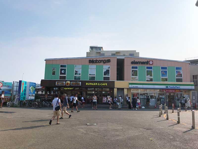 片瀬江ノ島駅前のファミマ