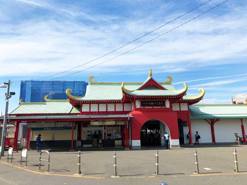 秋晴れの片瀬江ノ島駅