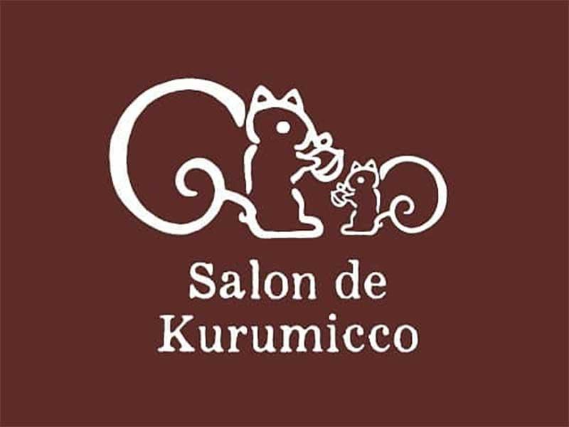 【Salon de Kurumiccoサロンドクルミッコ】クルミっ子がカフェに!鎌倉紅谷八幡宮前本店2階に10月29日NEWオープン!