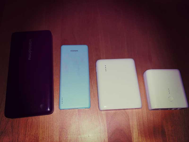 急いで家中のモバイルバッテリーをかき集めました