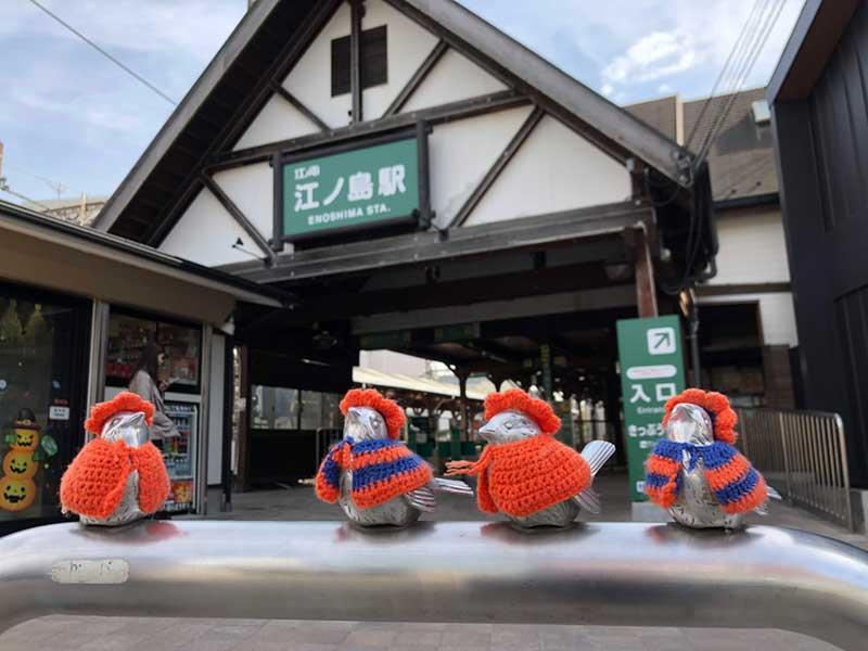 江ノ電江ノ島駅からのびるスバナ通り