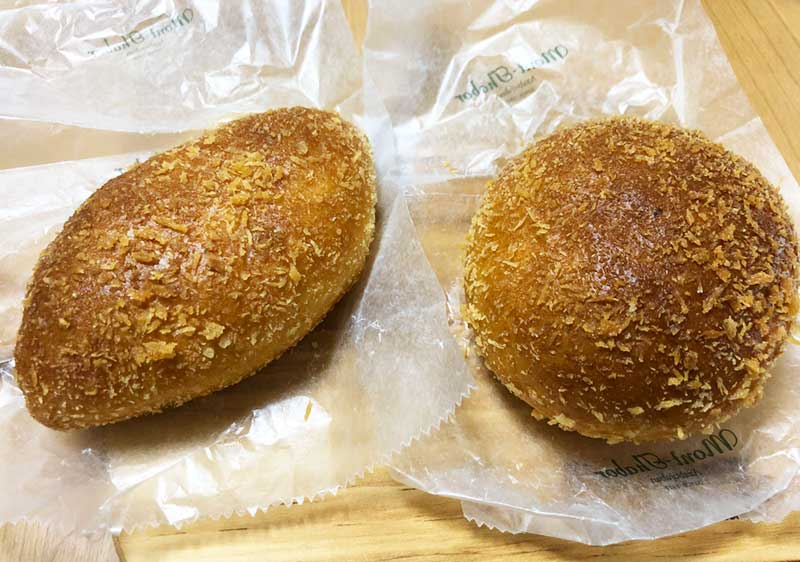 2種類のカレーパン
