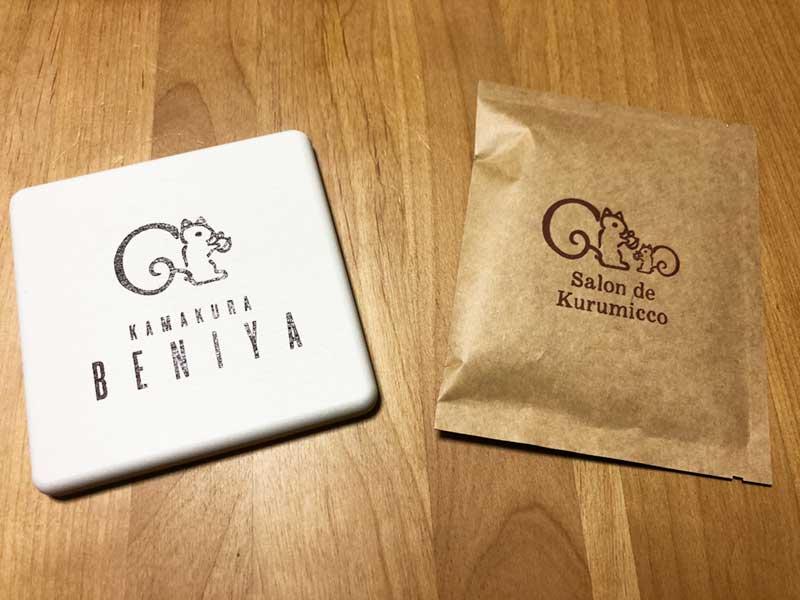 クルミッ子のコースターとコーヒーパック