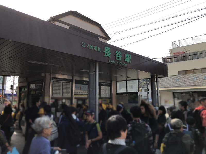観光客で激混みの長谷駅