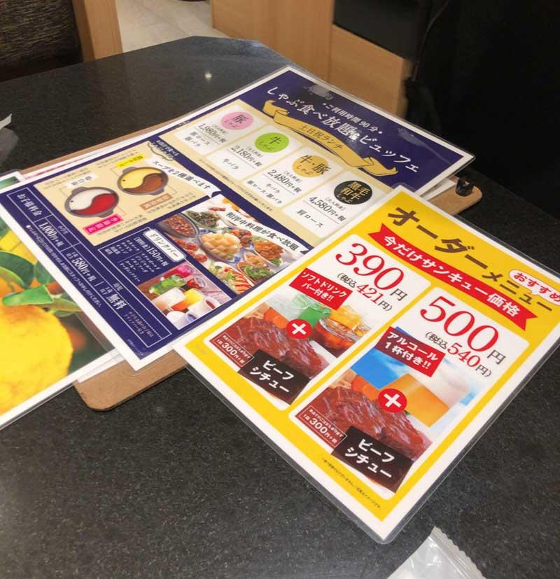約3,000円の食べ放題コース