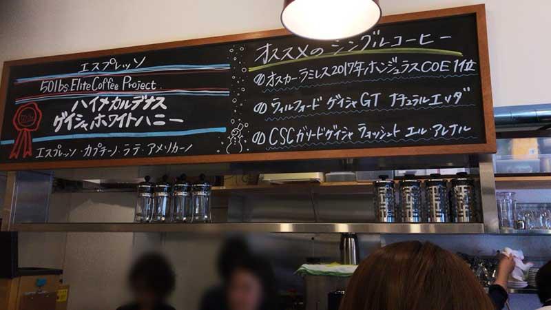 おすすめのシングルコーヒー
