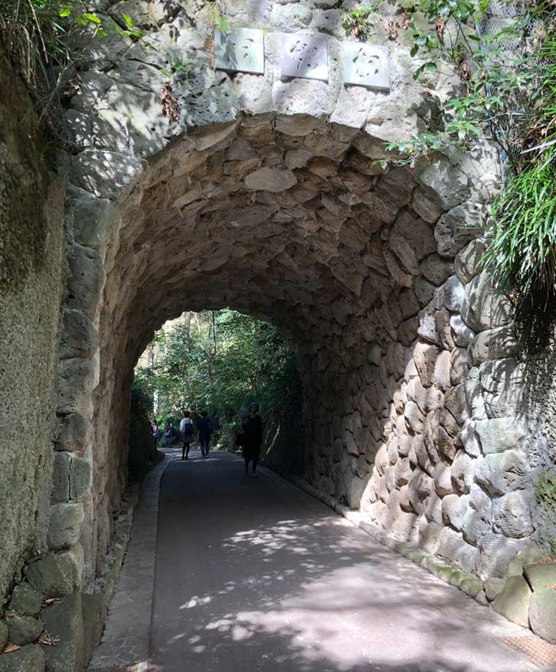 アプローチの途中にある小さなトンネル