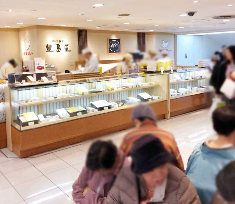 同じく鎌倉の銘菓鳩サブレーの豊島屋