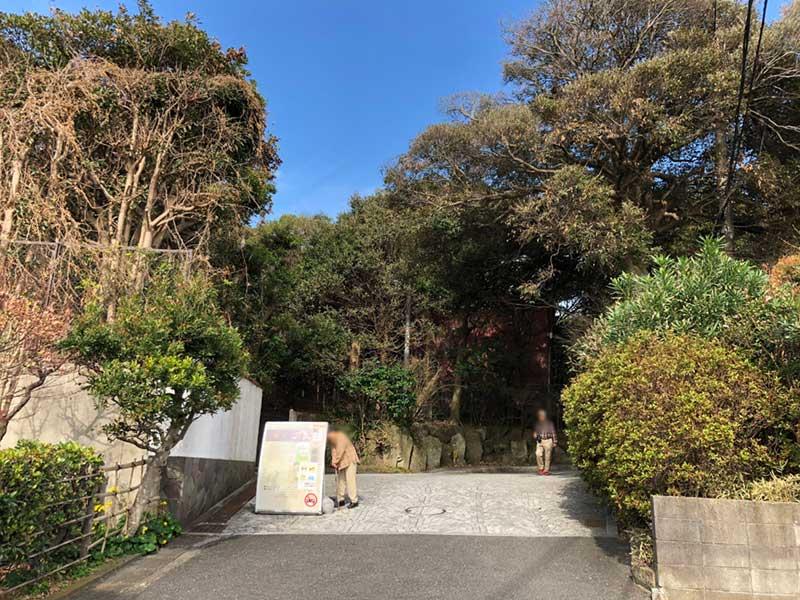 ここから鎌倉文学館へ