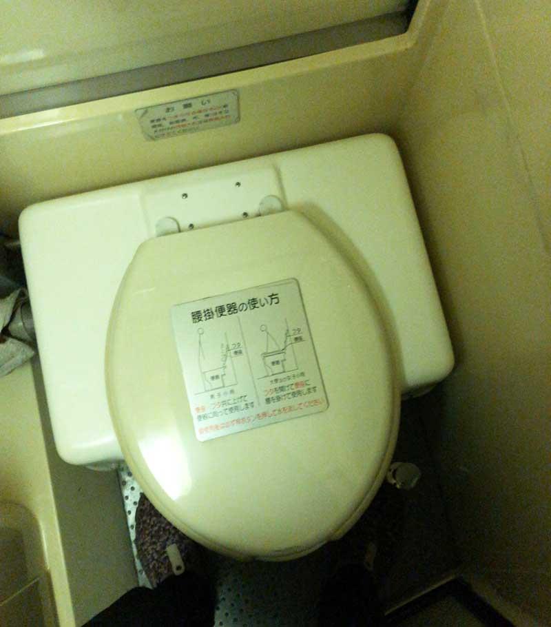 空港行バスのトイレ