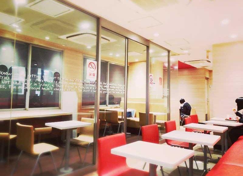 【藤沢駅南口KFC】マックより静かで空いてる穴場勉強場所!集中作業する高校生におすすめ!