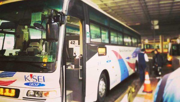 【藤沢駅から成田空港まで高速リムジンバスで行った感想】大渋滞で飛行機乗り遅れそうに!