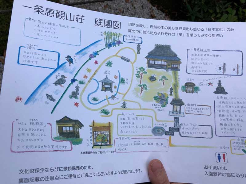 一条恵観山荘の庭園図