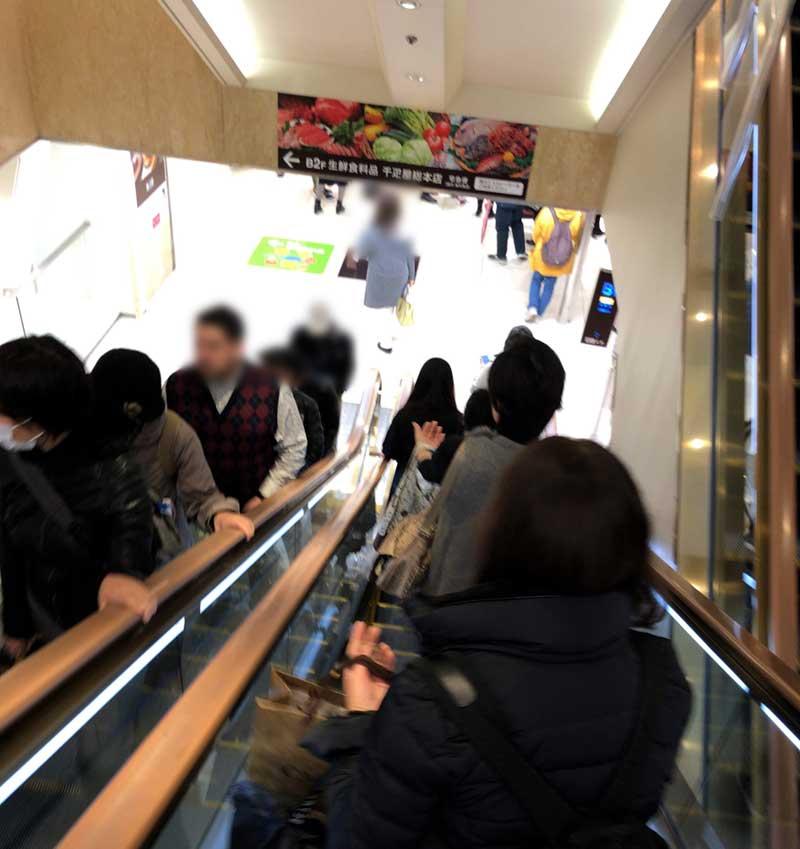 鎌倉紅谷は高島屋の地下一階