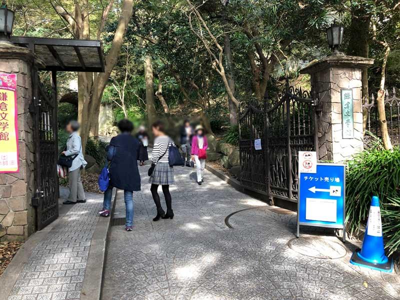 鎌倉文学館のチケット売り場