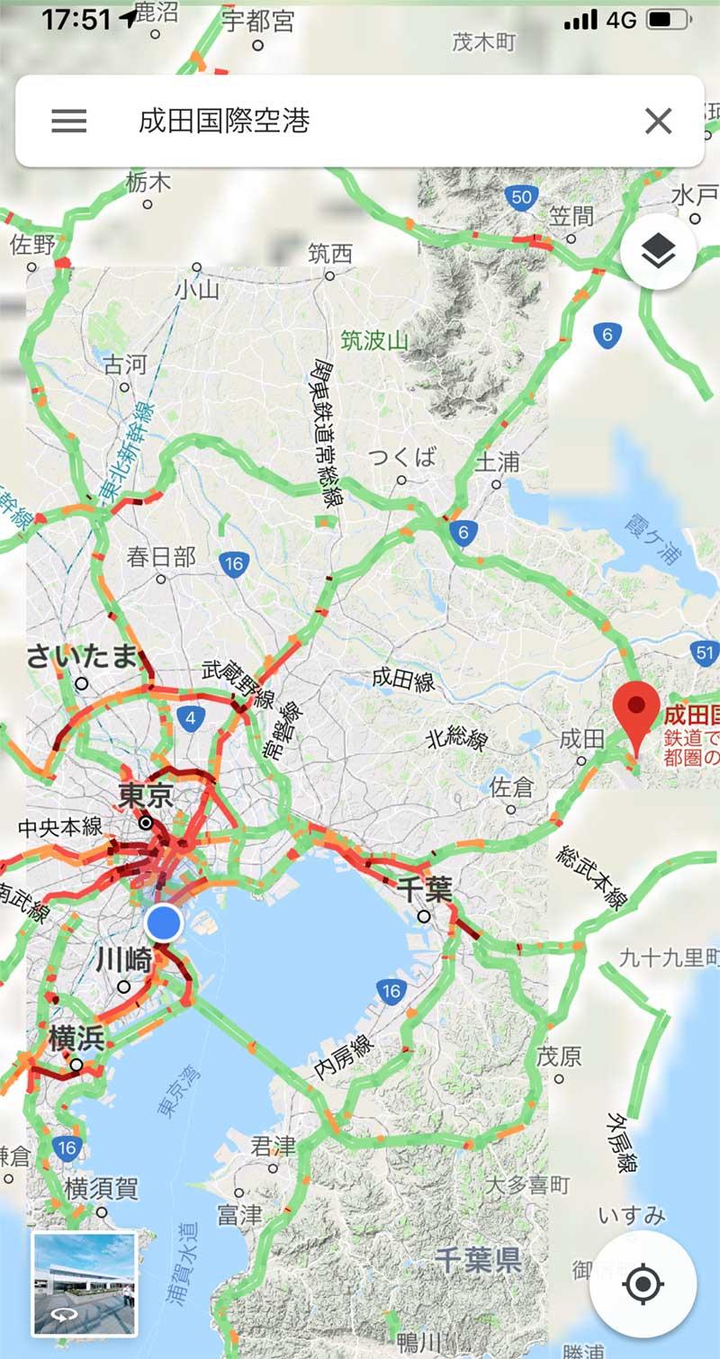 成田空港まではまだ遠い
