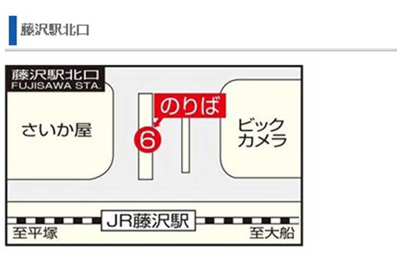 藤沢駅北口バス乗り場地図