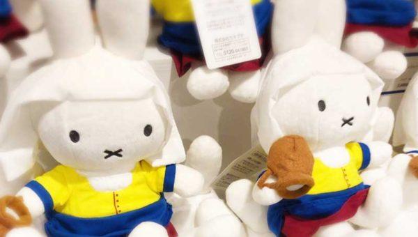 【フェルメール展の残念な感想】日時指定入場制でも混雑!限定グッズの牛乳ミッフィー(小)売切れ!