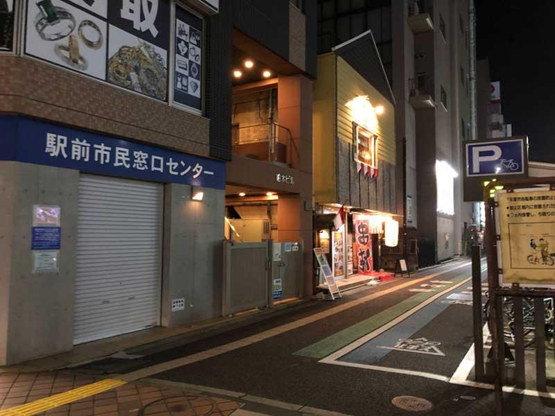 東横イン湘南平塚駅北口1から徒歩すぐ!