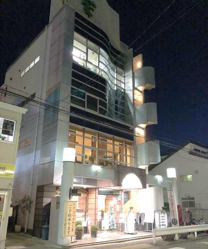フランス菓子葦の本店ビル