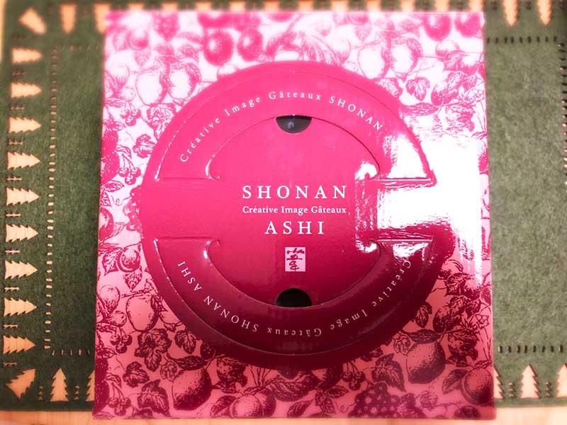 豪華なピンク色の箱