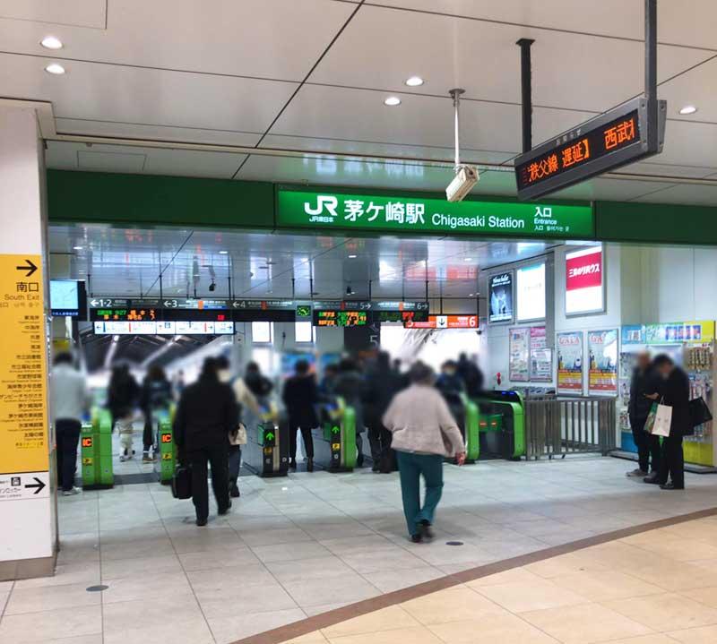 師走であわただしい茅ヶ崎駅