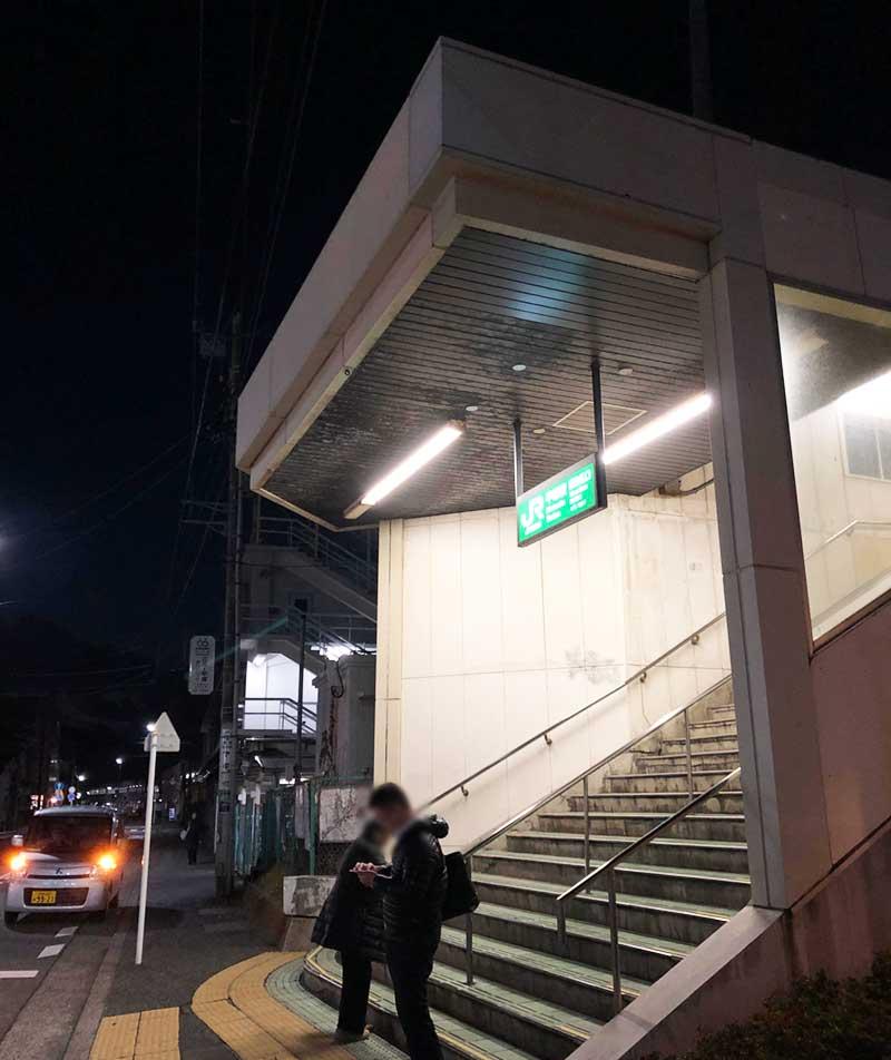 寂しい方の出口、平塚駅西口南側