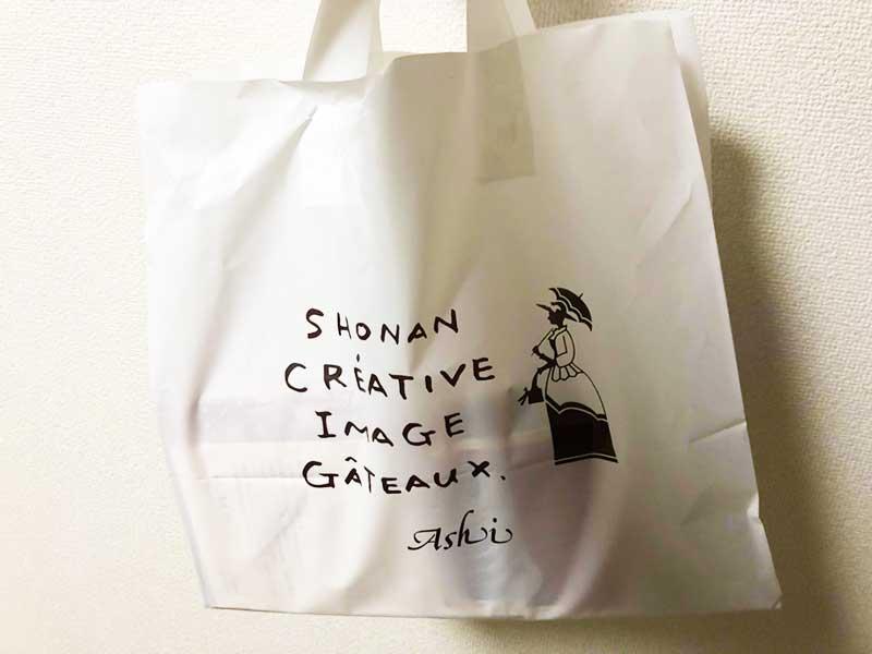 かわいい葦のバッグ