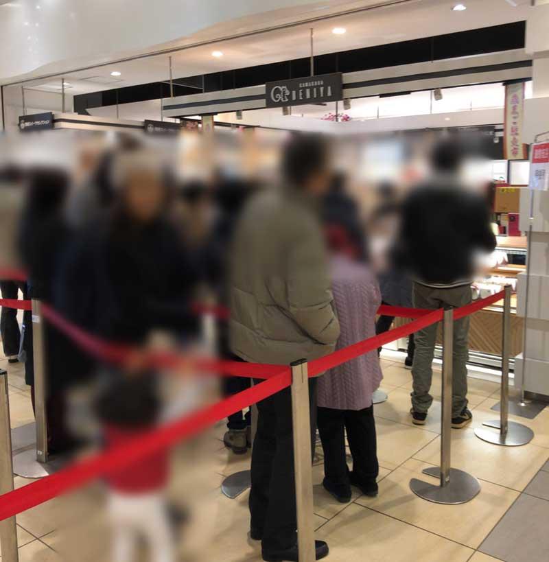 朝から大行列の鎌倉紅谷テラスモール湘南店