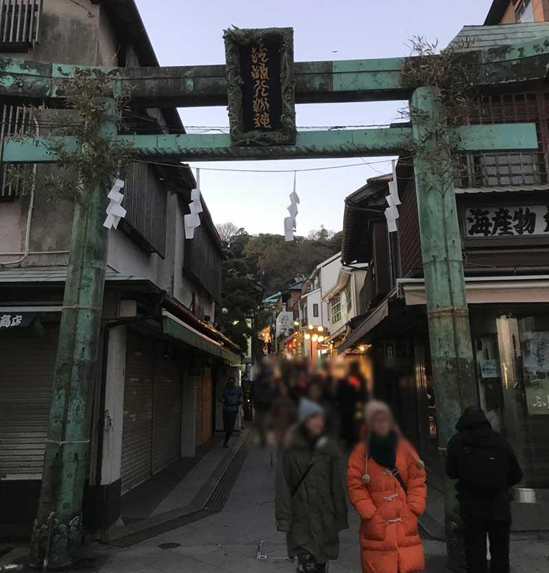 江島神社の参道の入口