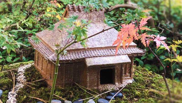 【一条恵観山荘の紅葉情報】2018年12月上旬でもまだ間に合う!散り際がいっそう風流でわびた景観に。