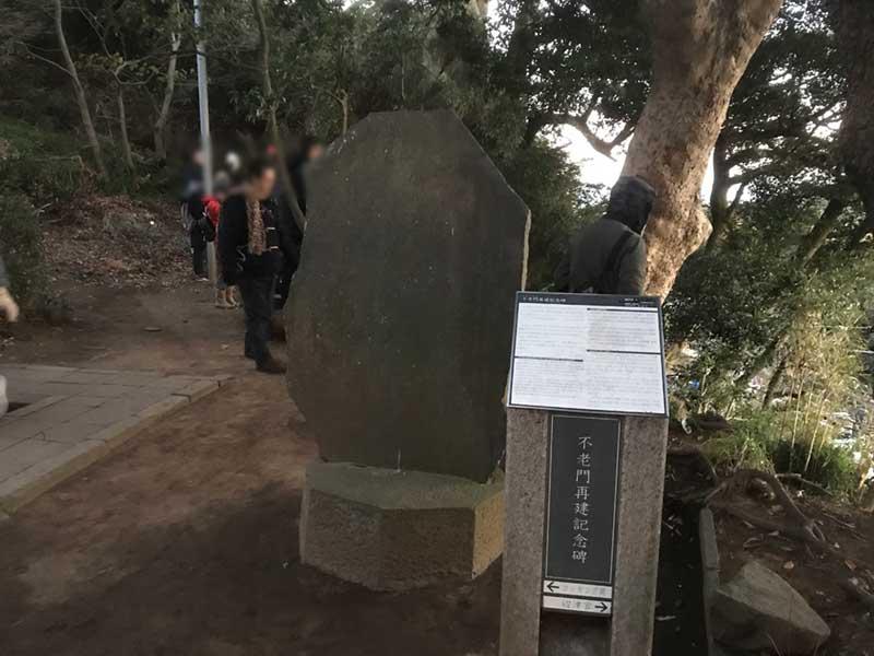 中津宮の入口