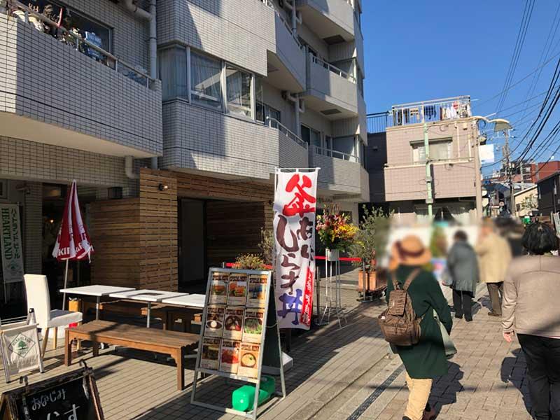 江ノ電江ノ島駅からすぐ