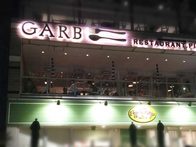 パンケーキ屋の2階にあるGARB
