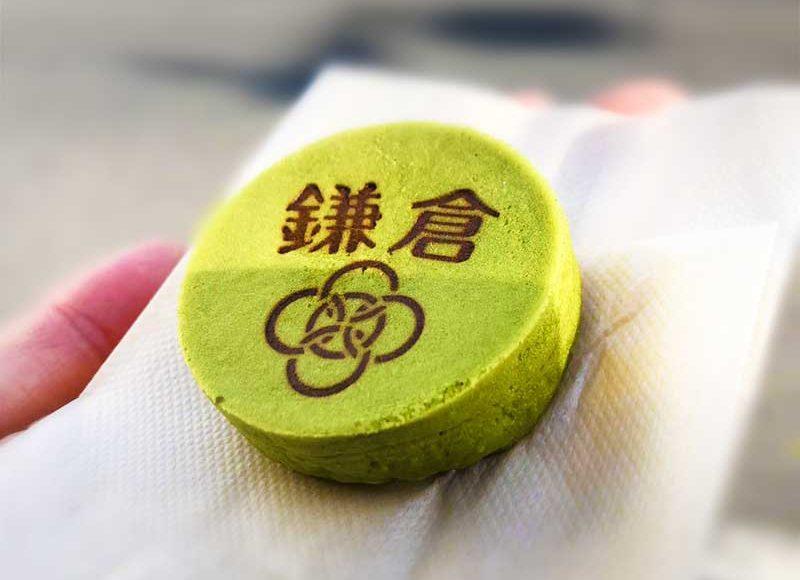 【アルブルノワール鎌倉焼き】バラ売り1個60円!おすすめミニ食べ歩きグルメ!お土産・バスの待ち時間にどうぞ