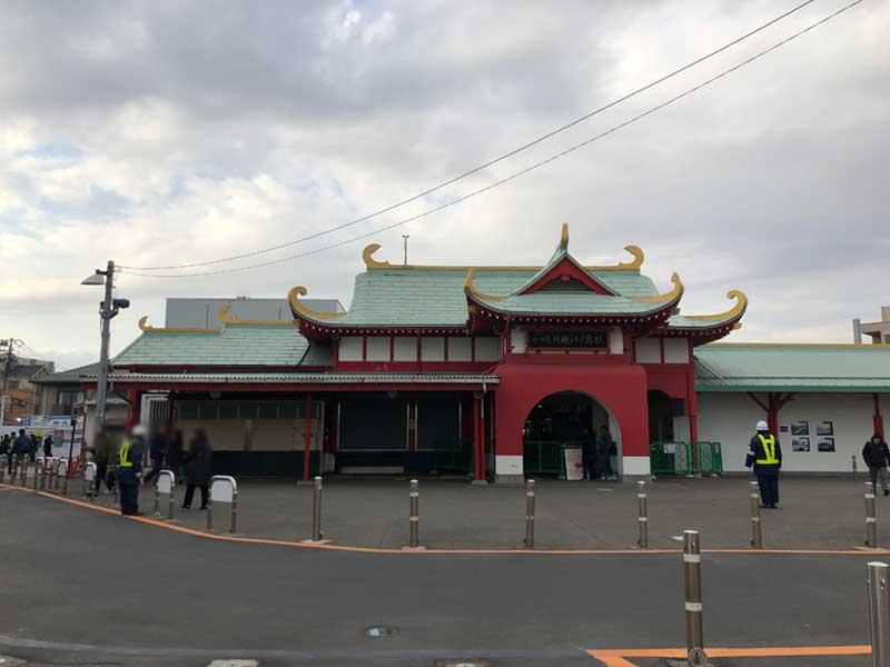 改装工事に入った片瀬江ノ島駅
