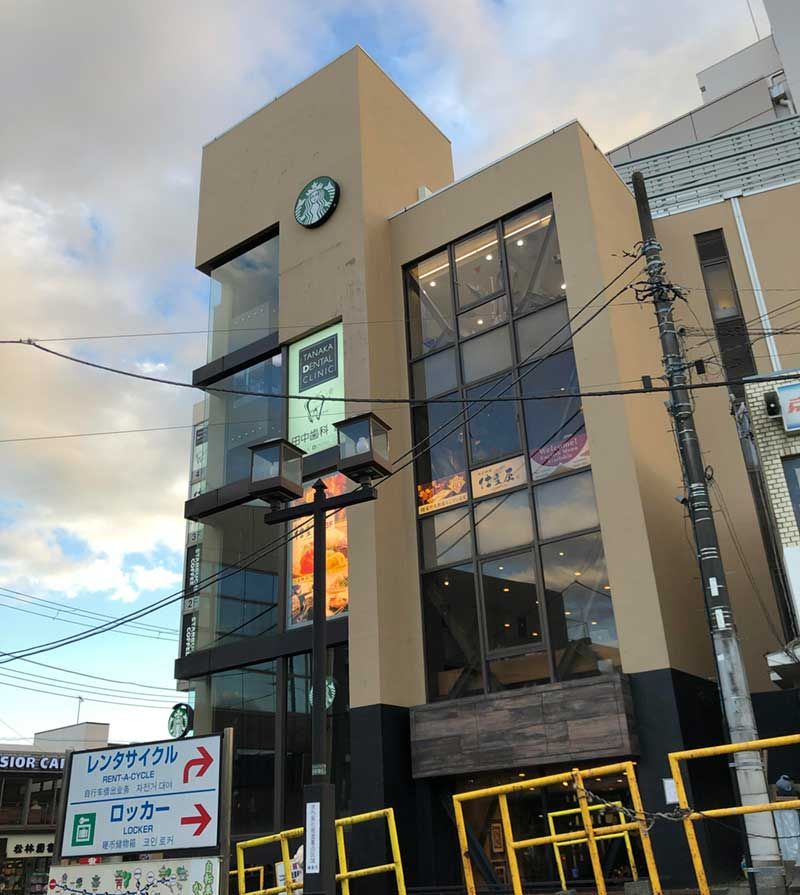 鎌倉駅から徒歩1分のビル