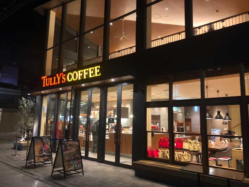 夜の江ノ島タリーズコーヒー